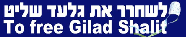 2freeGilad