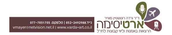 Varda Art